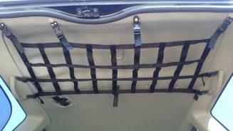 Багажные сетки на потолок