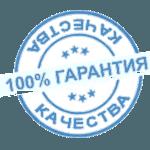 100% гарантия качества tool-roll.ru