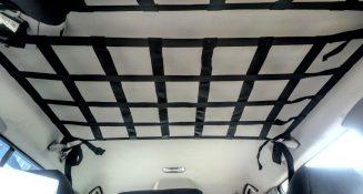 Сетка универсальная под потолок Mitsubishi Pajero Sport II