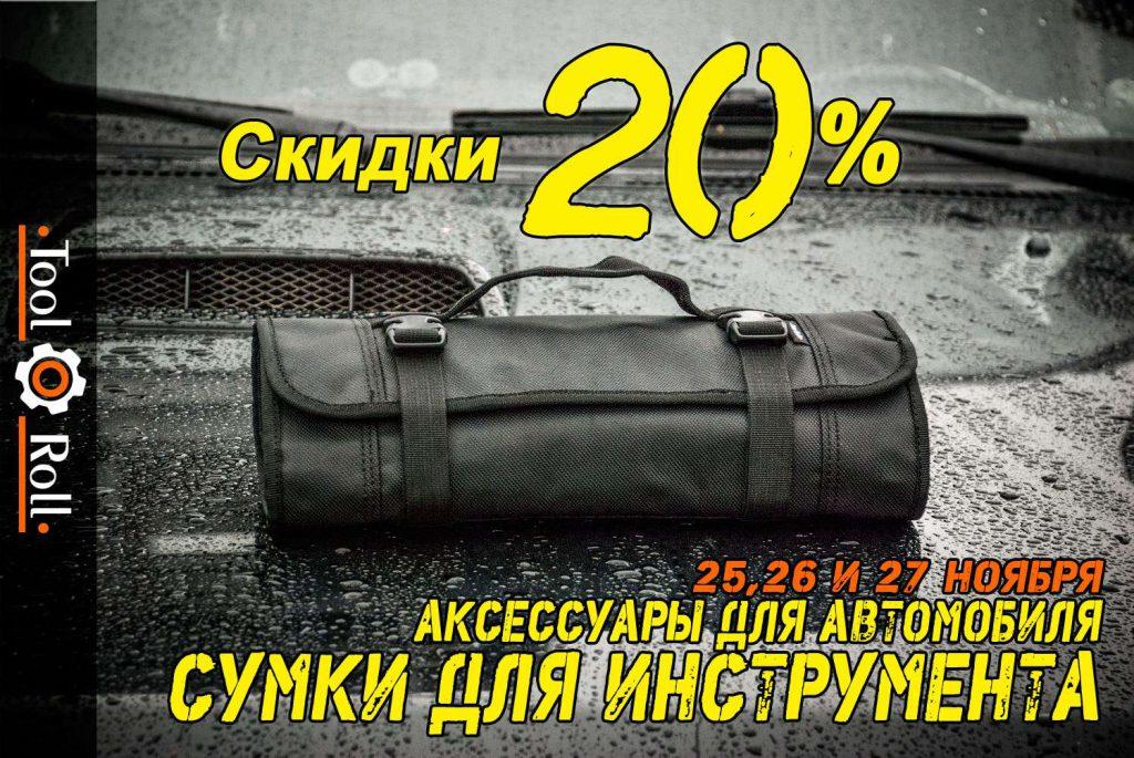 chernaya-pyatnitsa3