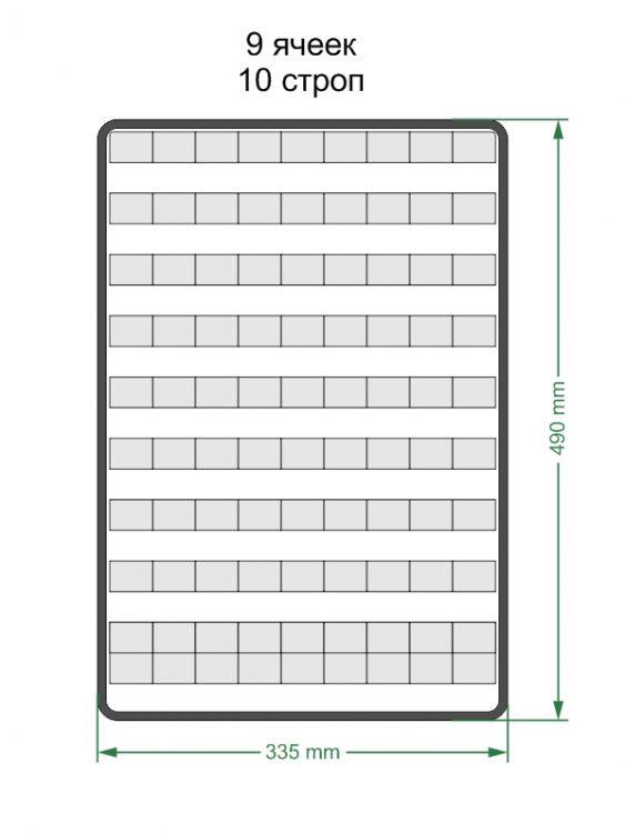 Модульная панель 33,5х49см 9 ячеек 10 рядов