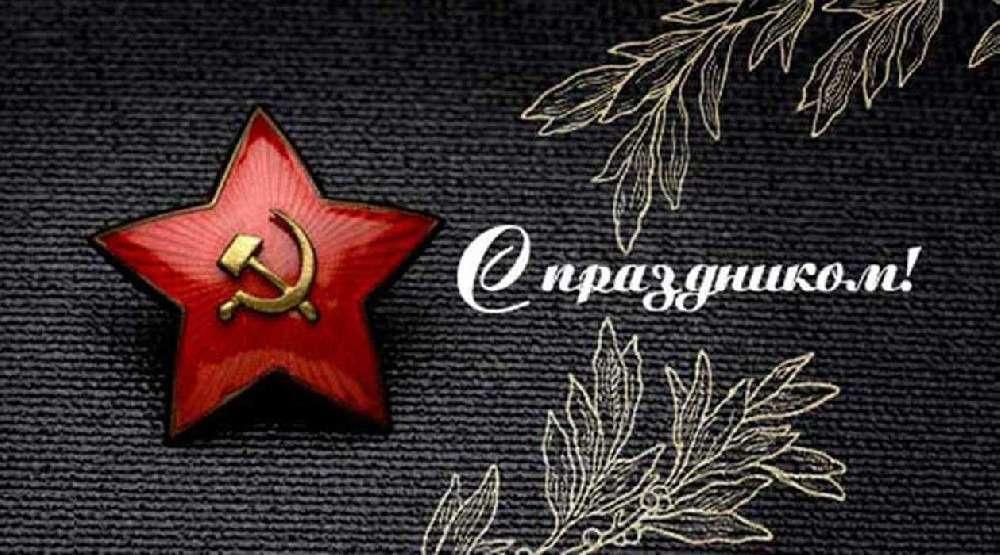 Бесплатная доставка в честь дня защитника отечества 23 февраля