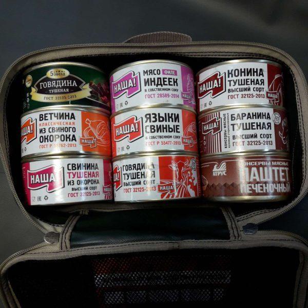 Набор консервов 9 банок