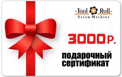 Подарочный сертификат 3000р
