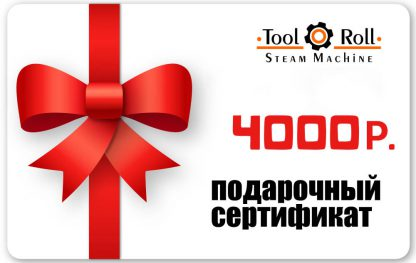 Подарочный сертификат 4000р
